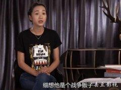 中戏老师尹珊珊怒怼战狼2竟是这个原因, 尹珊珊黑历史骂过不少人