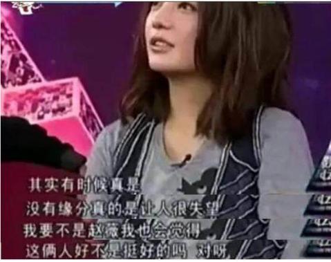 黄晓明赵薇什么关系在一起过吗 赵薇为什么不嫁黄晓明真实原因