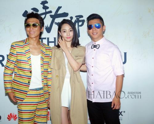 陈羽凡后悔退出娱乐圈宣布复出,陈羽凡又被绿白百何海泉开房视频