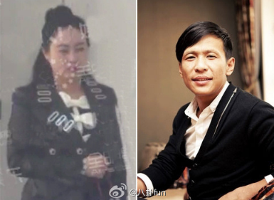 宋小宝妻子王雪简历资料照片曝光 宋小宝得了什么病真相近况如何