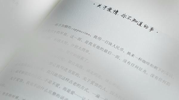 郑爽新书表白胡彦斌两人100件小事揭秘?郑爽胡彦斌分手原因曝光
