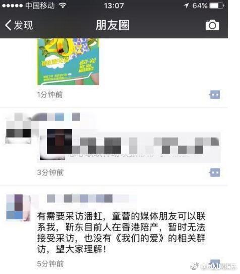 靳东妻子李佳诞下二胎正面照曝光,揭靳东竟是第三者插足李佳婚姻