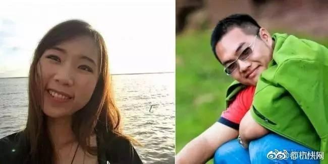 在美坠崖夫妇行车记录仪拍到了什么图?王易南宋洁夫妇是美国籍吗