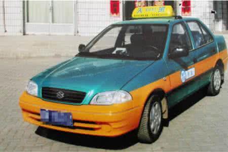 全球十大打车最便宜的城市是哪价格多少?中国城市打车价格排名单