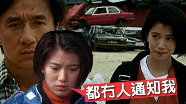 成龙为什么恨袁咏仪两人结怨22年原因, 袁咏仪得罪成龙被封杀真相