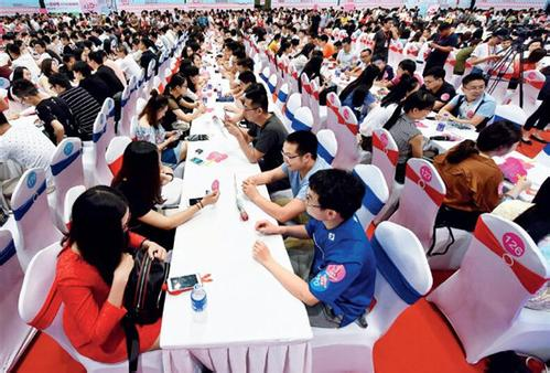 中国2亿单身人士为何不脱单原因, 2017年中国十大单身聚集地排名