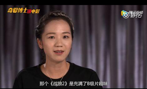 骂吴京中戏老师尹珊珊被开除微博被封?尹珊珊人品差怎么诅咒男友?