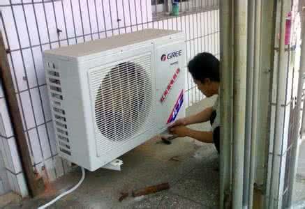 空调拆装一次多少钱步骤图解视频教程?格力立式空调拆装步骤图解