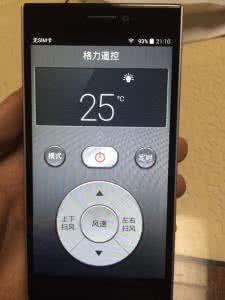 手机变空调万能遥控器怎么操作使用方法,手机遥控器软件哪个好用