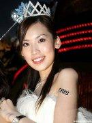 林志颖被粉丝老婆陈若仪倒追全过程,陈若仪和林志颖怎么认识的