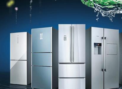 西门子冰箱哪个型号好价格一览表,西门子双开门冰箱价格及图片
