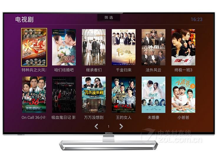 海尔液晶电视机42寸最新报价价格表,海尔50寸液晶电视型号价格表