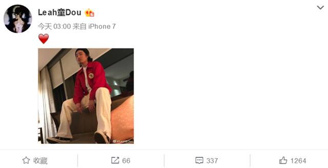 窦靖童恋情公开男友是谁照片曝光 窦靖童出柜王菲反应回应性取向