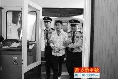 五行币宋密秋简历缉捕回国视频是否死刑?老婆王文芳资料孩子照片