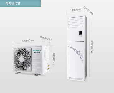 海信空调质量怎么样价格一览表,海信空调售后保修几年及服务电话