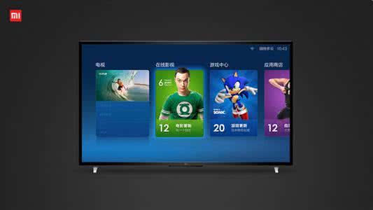 小米电视机质量怎么样价格表型号大全,小米电视3s和4a哪个好区别