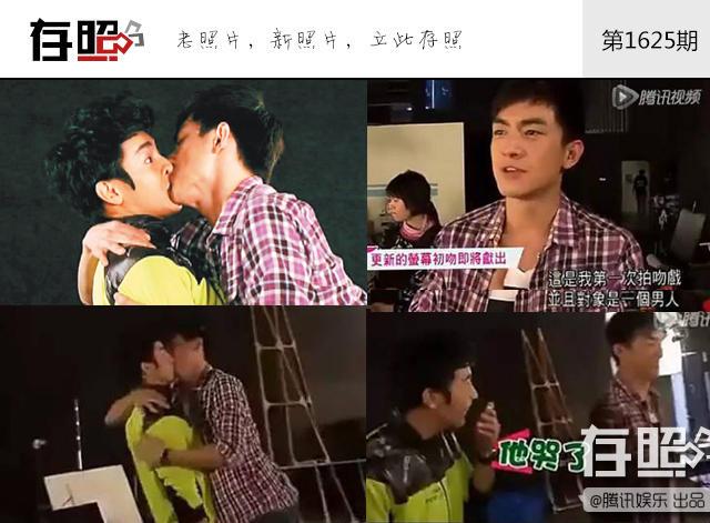 明星荧幕初吻是真吻吗给了谁最意外?演过吻戏荧幕初吻还在的明星