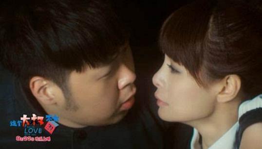 杜海涛和沈梦辰同居结婚照曝光 沈梦辰1分33秒是真的吗在线观看