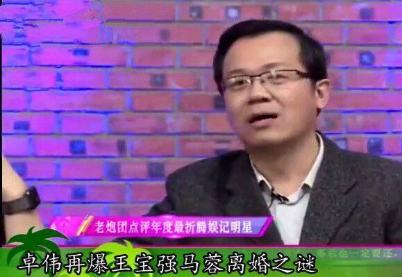 王宝强离婚案怎么判的最新结果 王宝强马蓉私下偷偷见面真的吗