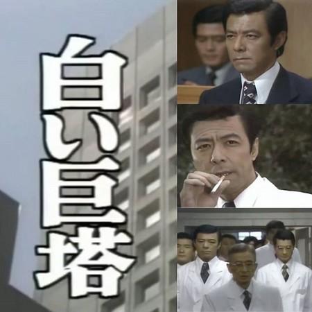日本男星田宫二郎因植发失败举枪自杀内幕真相现场诡异一幕图片