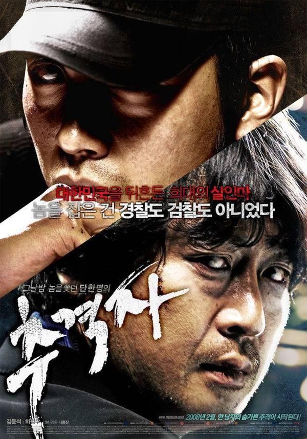韩国杀人魔柳永哲杀人现场真实视频,分析柳永哲个性特点死刑图片