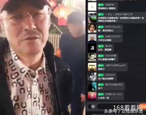 赵本山去哪儿了现状如何最新消息 赵本山为什么不上春晚了原因