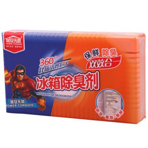 冰箱除臭剂的正确使用方法操作图解,冰箱除臭剂配方多久更换一次