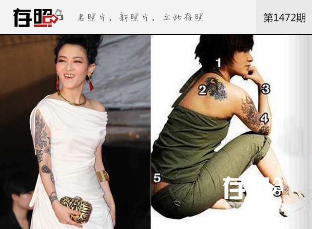 明星谁身上的纹身最多有什么含义?明星谁对纹身上瘾图案大全图片