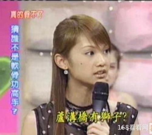 杨丞琳为什么遭禁身败名裂原因内幕 杨丞琳说才杀30万视频曝光