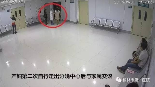 榆林跳楼产妇下跪沟通监控,护理记录单内容丈夫不同意剖腹产真相