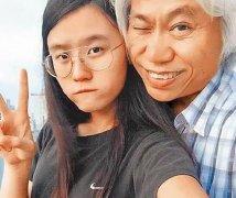爷孙恋女主林靖恩怀孕大肚照片, 林靖恩李坤城差41岁恋情始末内幕