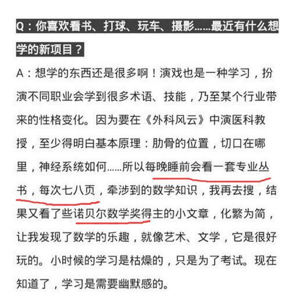 靳东人品很差吗装逼黑历史遭扒, 靳东不喜欢王凯原因两人有啥恩怨