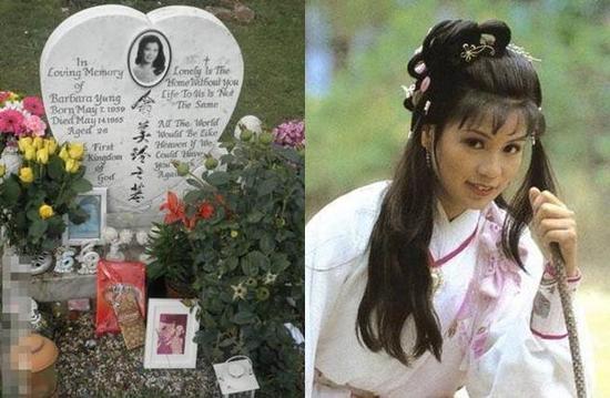 翁美玲自杀死亡现场照片真相遭起底, 翁美玲是为汤镇业自杀的吗?