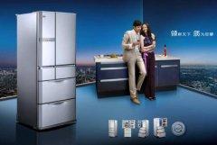 晶弘冰箱质量怎么样是格力的吗?晶弘冰箱价格和图片售后服务电话
