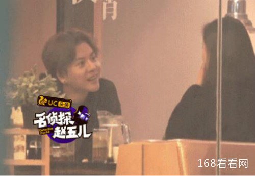 徐海乔恋情曝光女友是谁资料照片 徐海乔喜欢赵丽颖吗天涯揭秘