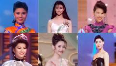 90年代港姐旧照曝光对比图谁最漂亮?历届最美港姐现状谁过的最好