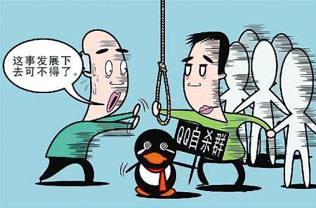 群里有违法违规信息群主负责实施时间会坐牢?哪些群可以不受监管