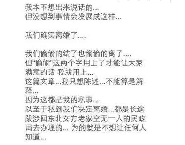 薛之谦高磊鑫什么时候复合的揭秘 薛之谦为什么离婚真实原因曝光
