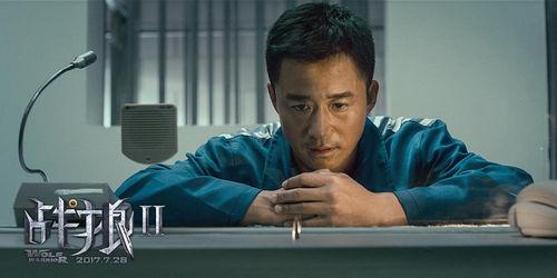吴京战狼2要赔10个亿是怎么回事背后真相遭扒?吴京得罪大佬了吗