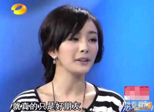 冯绍峰杨幂什么分手真相曝光  杨幂为何不喜欢冯绍峰原因揭秘