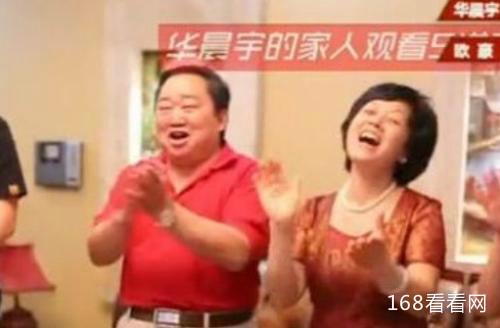华晨宇富二代生活照家庭背景资料曝光 华晨宇妹妹华晶晶照片