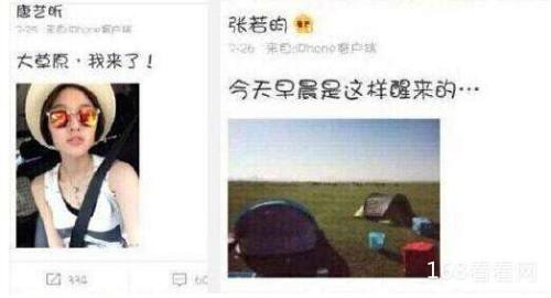 张若昀唐艺昕怎么认识的过程揭秘 唐艺昕张若昀同居结婚了吗
