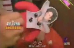 林心如扎赵薇小人完整版视频背后内幕揭秘, 林心如有哪三宗罪?