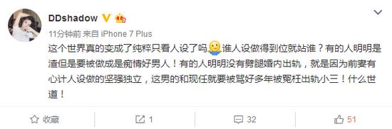 李雨桐第一次给薛之谦了天涯 薛之谦李雨桐闹掰真相去韩国整了哪