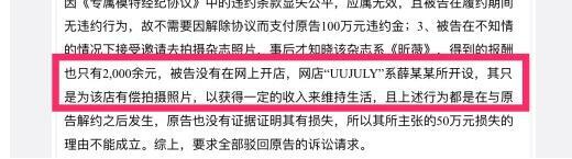 李雨桐为什么撒谎是uujuly股东 李雨桐是泰国人吗整容对比黑历史