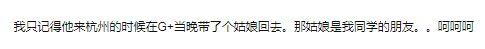 薛之谦上海炮王和多少粉丝约X?薛之谦为买房假离婚高磊鑫怀孕了?