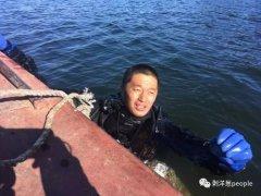 失踪女潜水员徐海燕做什么工作女儿照片 徐海燕是自杀吗遗书全文