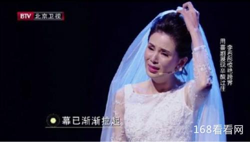 李若彤结婚了吗老公是谁揭秘 郭应泉为啥抛弃李若彤原因内幕曝光