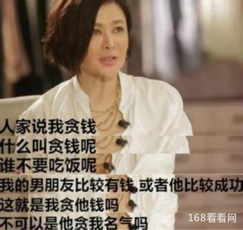 关之琳后悔做小三有孩子吗现状如何 刘銮雄怎么评价关之琳揭秘