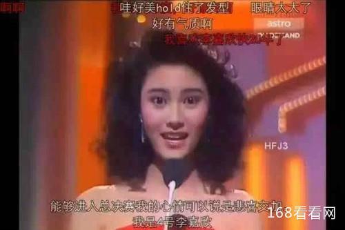 李嘉欣刘銮雄吵架录音曝光怎么回事 刘銮雄如何评价李嘉欣